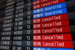 Il coronavirus frena il turismo, tante rinunce ai viaggi in aereo: ecco quando chiedere il rimborso