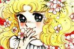 """I 40 anni di """"Candy Candy"""", il 2 marzo 1980 arrivavano in Italia le storie della piccola orfana"""