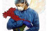 """Festa della mamma, la """"cura"""" che ci salva: l'opera di Rivolli ai tempi del Coronavirus"""