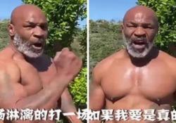 Mike Tyson in forma perfetta: sta progettando il ritorno sul ring, a 53 anni Iron Mike annuncia di essere «tornato». E che pugni - CorriereTV
