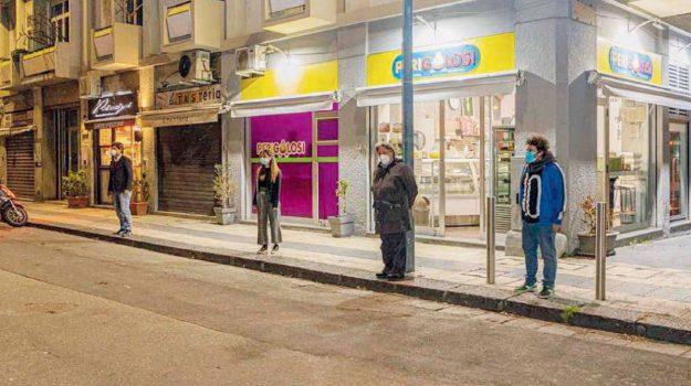 credito, imprese, Messina, Sicilia, Economia