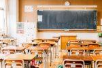 Coronaviris, scuole chiuse a Crotone fino al 28 novembre