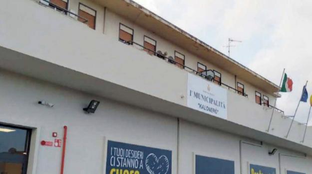 municipalità, Messina, Sicilia, Politica