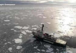 Scioglimento del ghiaccio artico estivo: record negativo Secondo risultato più basso degli ultimi 42 anni - Ansa