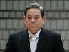 Samsung, morto il presidente Lee Kun-hee: l'uomo più potente della Corea del Sud