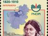 Un francobollo dedicato a Florence Nightingale e agli infermieri