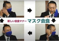 I giapponesi devono mangiare con la mascherina Il primo ministro ha anche chiesto ai suoi connazionali di rimanere in silenzio nei ristoranti e nei bar - CorriereTV