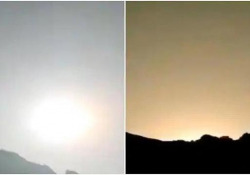 Una gigantesca palla di fuoco illumina i cieli della Cina L'enorme palla di fuoco ha attraversato i cieli della contea di Nangqên, nella provincia cinese di Qinghai - CorriereTV