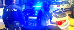 Polizia e Guardia Costiera di Messina