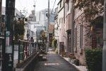 """""""Tokyo tutto l'anno"""""""