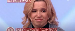 Denise Pipitone, il legale e la mamma: Olesya Rostova non è lei. La tv russa conferma