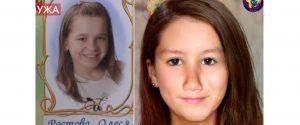 """La madre di Denise Pipitone: """"Mia figlia è in Russia? Vado e aspetto esame del Dna"""""""