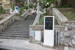 Scalinate dell'arte a Messina, un software da otto mesi blocca il progetto