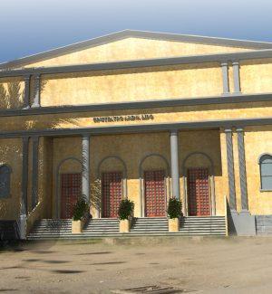 Il prospetto esterno dell'Arena Lido di Reggio