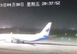 Cina, la violenta tempesta sposta un aereo fermo sulla pista dell'aeroporto È di almeno 11 morti e oltre cento feriti il primo bilancio della violenta tempesta che nei giorni scorsi si è abbattuta su una città costiera vicino a Shanghai - CorriereTV