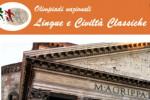 Olimpiadi di lingue e civiltà classiche, premiata studentessa del Morelli-Colao di Vibo