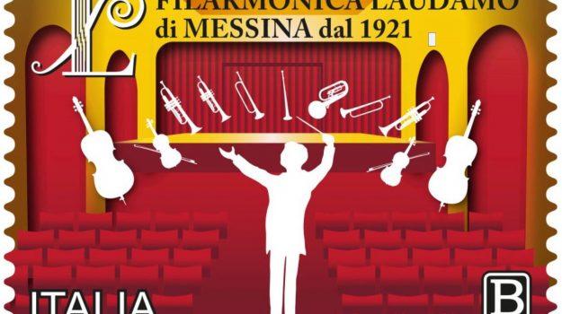 Filarmonica Laudamo, francobollo, messina, poste italiane, Messina, Società