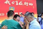 Cina: padre ritrova il figlio rapito dopo 24 anni di ricerche. La storia aveva ispirato un film