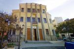 Il Municipio di Caronia