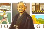 Ecco chi è Kanō Jigorō: Google dedica un doodle al fondatore del judo. Le sue frasi famose