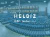 Helbiz, Investimento di 30 milioni dollari per forte espansione negli USA