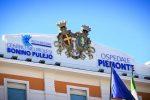 Messina, due prelievi di cornee post-mortem all'IRCCS Piemonte